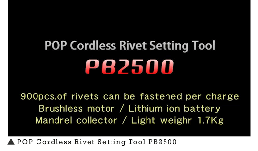 POP CordlessRivet Setting Tool PB2500 Demonnstration